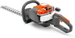Husqvarna 122HD45 Hedge Trimmer | Plymouth Garden Machinery