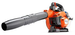 Husqvarna 525BX Blower | Plymouth Garden Machinery