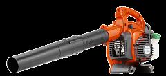 Husqvarna 125B Blower | Plymouth Garden Machinery